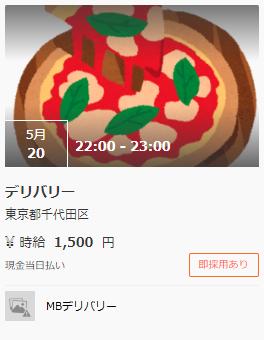 即採用01