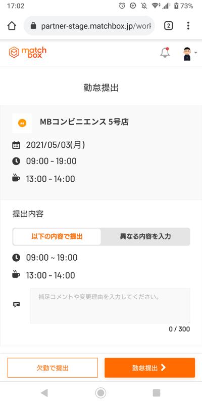 Screenshot_20210505-170256