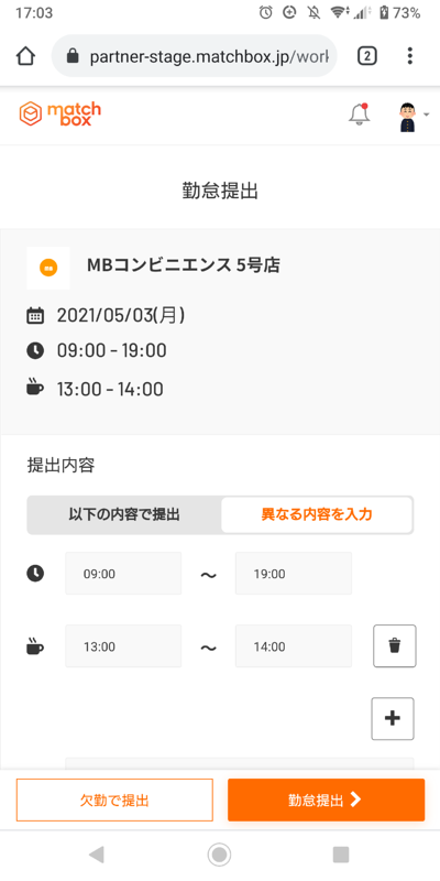 Screenshot_20210505-170317